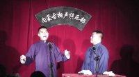 内蒙古相声俱乐部131场演出-竹板书 抚瑶琴☀签禧传媒