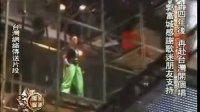 2008年12月郭富城舞林正傳演唱會台北站(全記錄) - 5之2