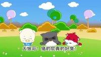 搞笑视频毕加猪1-15集笑死人珍藏版