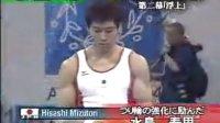 富田洋之 2004年雅典奥运会夺金回顾2
