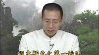 2010淨土懺悔法門(鍾茂森博士)0002a