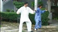 杨氏太极拳85式1