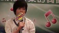 20090705选秀超人薛圣棻与张芸京对谈(上)