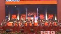 新绛县2010年第七届国庆广场文化周开幕式:新华学校《鼓鸣盛世》