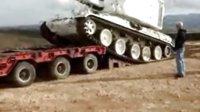 心偏会出轨-大物重装坦克震撼事故