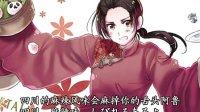 日本爆红网络歌曲《你好中国》