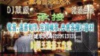 Dj阿健 2010 6月最新单曲 爱情错觉DJ