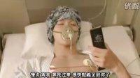 让你泪流满面的电影15—恋空(感人片断三)