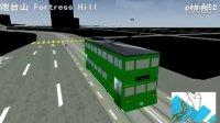 公交驾驶 游戏 (63) 香港电车 [ 太古- 上环 ]