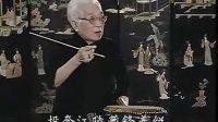 骆玉笙-长坂坡