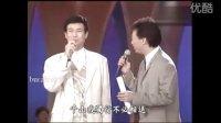 郑少秋【香帅传奇】台湾宣传节目