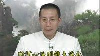2010淨土懺悔法門(鍾茂森博士)0002b