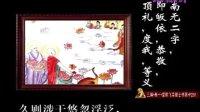 《印光大师文抄》VCD版第三集