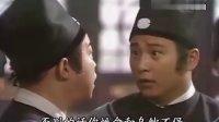 南侠展昭.1994.EP01.双语字幕.mkv