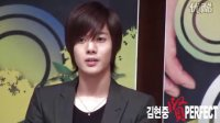 20100826 [Fancam]Kim Hyun Joong at the MBC Press 2