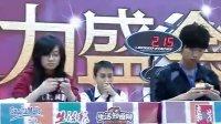 2010.11.22黑龙江高校赛 11.06s