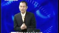 胡谢骅—高效能沟通的秘密胡谢骅—高效能沟通的秘密2