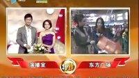 """2010佛山十大新闻""""揭晓.拍摄:黄富昌 制作: 黄富昌"""