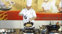 新东方烹饪教育基本功系列讲座3