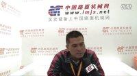 中国路面机械网对话泉州市劲力工程机械有限公司总经理曾华山