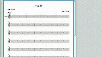 Overture4.0中文版制谱教程01