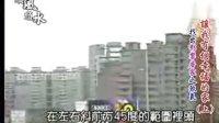 [中字]100501 顺风顺水(谢沅瑾)