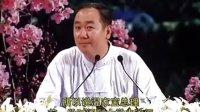 汕头公益大讲堂02