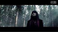 Eternise-Moi—Jena Lee
