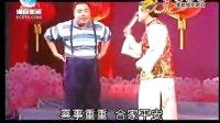 潮音潮韵【庆新春潮语特别节目】05:潮語歌曲〖今年財丁旺〗
