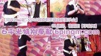 02.【学跳舞】烧饼、曹鹤阳_6平米