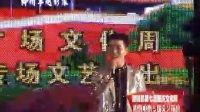 绛州网络电视台新绛县第七届国庆文化周职教中心专场演出:主持人出场
