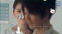 Hikaru_Utada_-_Prisoner_Of_Love [水果模式]