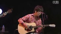 【live】植村花菜-厕所女神(トイレの神様)  feat.押尾光太郎  坂崎幸之助