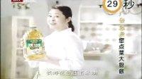 20100910 大厨小炒 正宗京味 红烧带鱼
