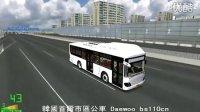 公交驾驶 游戏 (75) 韩国 大宇巴士 Daewoo bs110cn