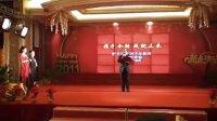 清华总裁班无锡同学会年度盛典(上集)