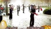 筷子舞:赞歌