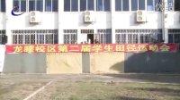 福建信息职业技术学院(龙腰校区)运动会