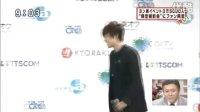 20101215 Japan Wideshow