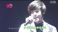 20110115 MnetJapan Mtime(HyunJoong Smile Proj, JM)