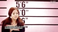 【屍亼Э杉】Sistar《Push Push》韩语中字MV【HD高清】