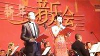 广元市2011新年音乐会