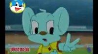 蓝猫MTV——奥林匹克放光芒