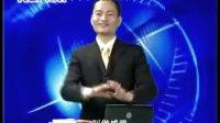 胡谢骅—高效能沟通的秘密胡谢骅—高效能沟通的秘密3