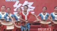 新绛县2010年第七届国庆广场文化周开幕式:职教中心《簸簸簸》