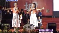 绛州网络电视台新绛县2010年国庆广场文化周金摇篮艺术中心专场演出:明日歌