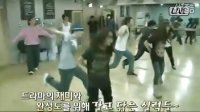 dream high  演员舞蹈练习