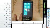 Silverlight for Windows Phone开发系列课程(1):Windows Pho