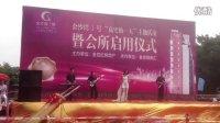 晓歌文化-爵士乐队-女歌手