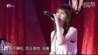 杨丞琳 翻唱-- 人质 (原唱: 张惠妹 ) (2007)